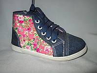 Кеды оптом детские на малышей,  размеры 25-30, джинс с цветочной вставкой, синие с розовым
