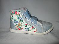 Кеды оптом детские на малышей,  размеры 25-30, джинс с цветочной вставкой, голубые