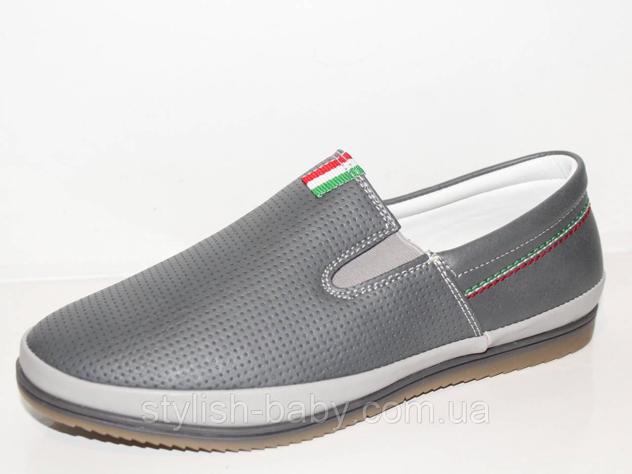 Детская обувь оптом. Подростковые туфли бренда Tom.m для мальчиков (рр. с 33 по 40)