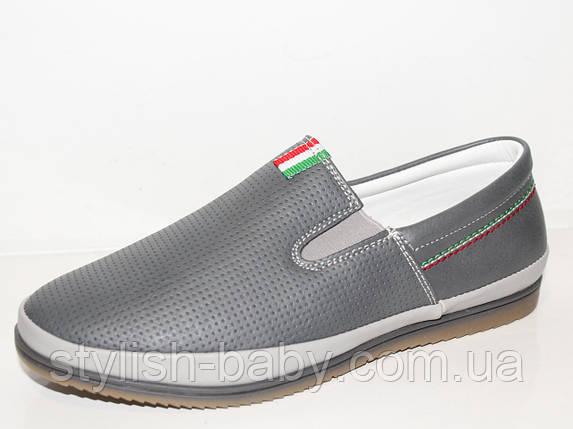 Детская обувь оптом. Подростковые туфли бренда Tom.m для мальчиков (рр. с 33 по 40), фото 2