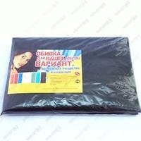 Комплект для обивки дверей основа марля (черный)