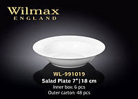 Салатник Wilmax WL-991019 18 см
