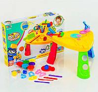 Детский набор для лепки 8723 , 30 дет, в коробке