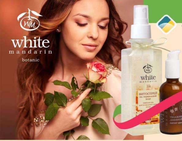 Натуральная органическая косметика White mandarin