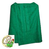 Парео махровое для бани и сауны 70*140 зеленое