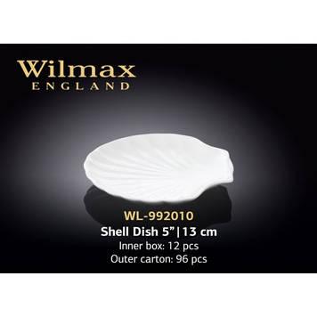 Блюдо ракушка Wilmax WL-992010 13 см