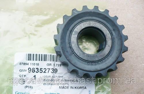 GM 96352739 шестерня коленчатого вала, привода ремня ГРМ наDAEWOO LANOS