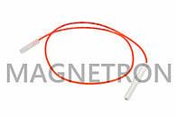 Свеча электроподжига для газовых поверхностей Whirlpool 481225268032