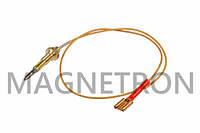 Термопара для газовых плит Ariston C00053178