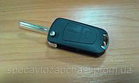 GM 139449, 139450 ключ замка зажигания на Vectra C с 2006г