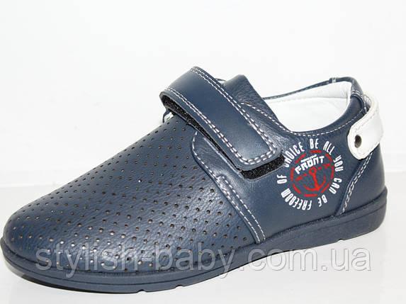 Детская обувь оптом. Детские туфли с перфорацией бренда Tom.m для мальчиков (рр. с 27 по 32), фото 2