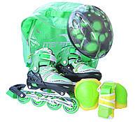 Набор роликов зеленого цвета  (ролики раздвижные детские + защита +шлем)