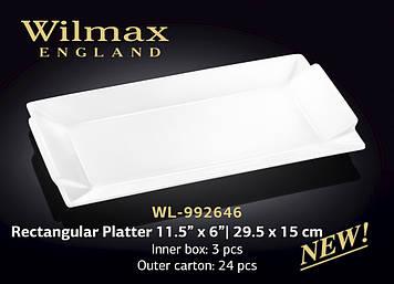 Блюдо прямокутне Товарwilmax WL-992646 29,5*15 см
