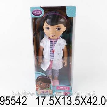 Кукла Доктор Плюшева 9941