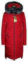 Женский, красивый,модный пуховик с чернобуркой больших размеров р-44,46,48,50,52,54,56 цвет красный