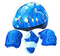 Набор, защита детская, шлем + защита для локтей, колен и запястья