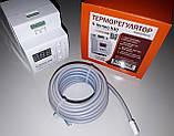 Терморегулятор для теплого пола Terneo B30, фото 2