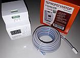 Терморегулятор для теплого пола Terneo B30, фото 4