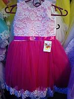 Нарядное  фатиновое платье с белым  гипюровым декором 2-4 года