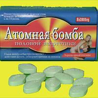 Атомная бомба -  (Усиленная 10 шт) препарат для повышения потенции Виагра сиалис молот тора