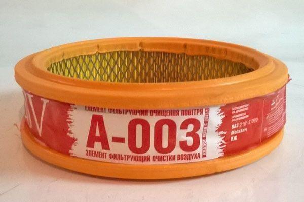 Фильтр воздушный Тария Славута 1102 1103 1105 Промбизнес с Войлоком
