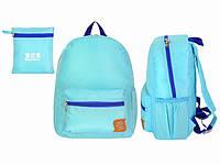 Женский рюкзак голубой