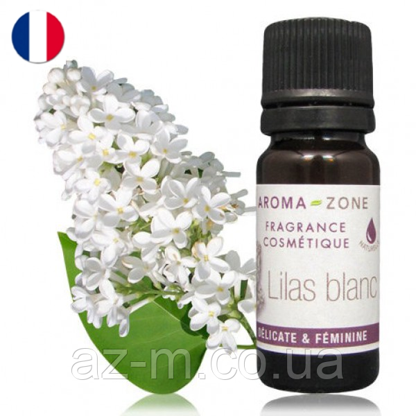 Аромат Белой сирени (Lilas blanc), 10 мл
