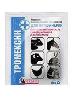 Тромексин (Tromexin)