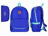 Женский городской рюкзак синий