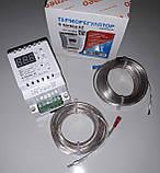 Двоканальний терморегулятор для теплої підлоги Terneo K2, фото 3