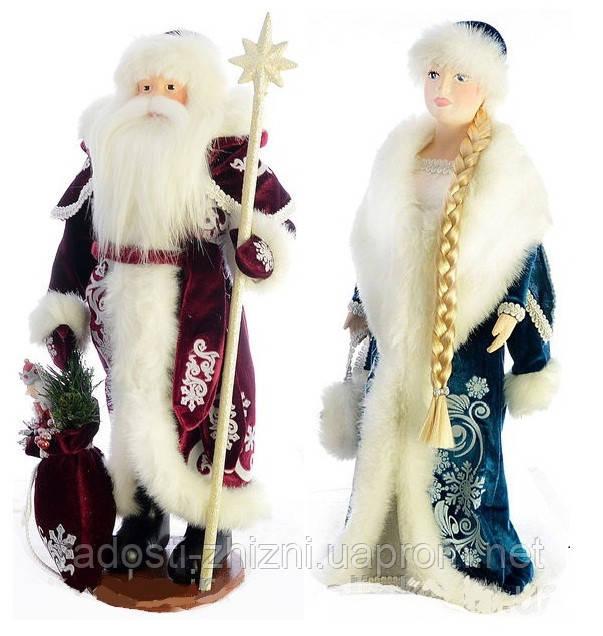 Дед Мороз и Снегурочка украшения под елку 50см