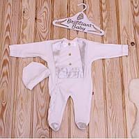 """Детский комплект """"Фрак"""" для новорожденного мальчика (молочный)"""