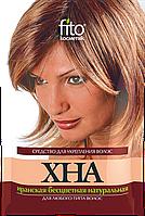 Хна иранская бесцветная для укрепления волос. 25 г. FITOкосметик.