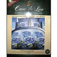 """Комплект двуспальный """"Casa de Lux"""" 100% хлопок (180 х 220 см), фото 1"""