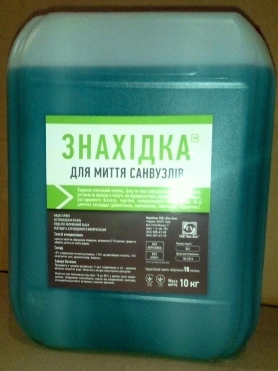 Моющее средство для сантехники (ванн, раковин, унитазов) без хлора 5кг