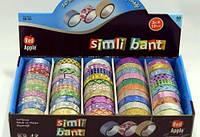 _Скотч декоративный цветной SB-50 (3мх15мм) 50шт/уп