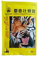 Пластырь Желтый тигр, 10 шт