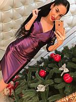 Платье женское атласное, сиреневого цвета