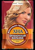 Оттеночный бальзам Хна Жемчужно-пепельный. Для любого типа волос. 50 мл. ФИТОкосметик.