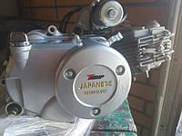 купить двигатель на вайпер актив двигатель вайпер актив купить двигатель вайпер актив 125 двигатель вайпер двигатель вайпер актив 125 купить двигатель вайпер актив двигатель f50 купить в украине