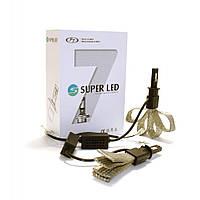 """Комплект LED ламп F7 SuperLed H7 12-24V chip """"OSRAM"""""""