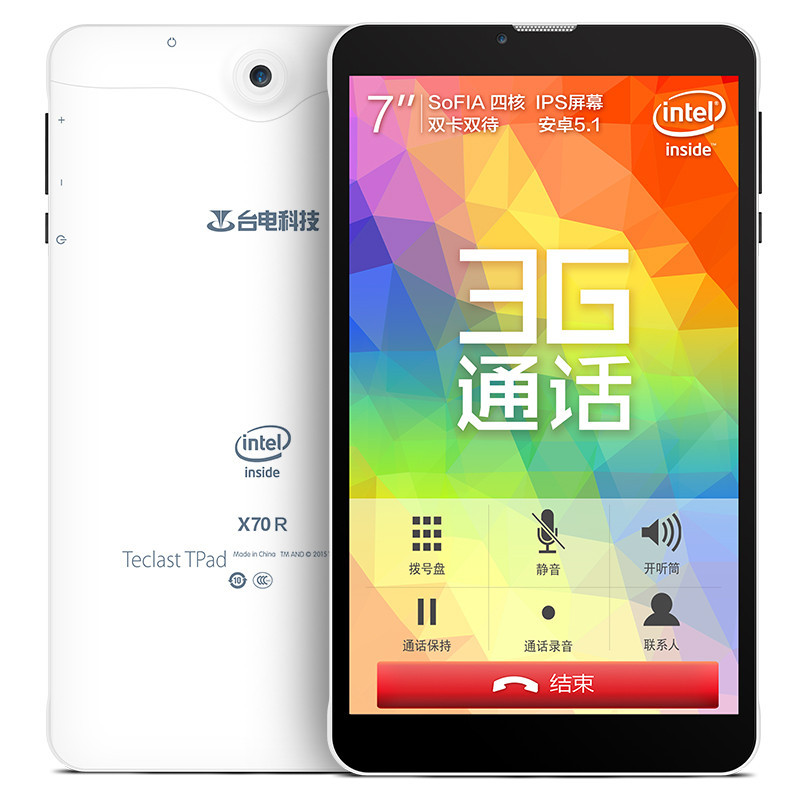 "Планшет Teclast X70R 3G 1/8Gb Android 5.1 7"""