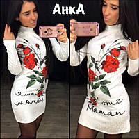 Платье с розами (копия Dolce Gabbana)