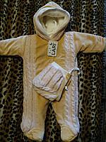 Человечек велюровый  с шапкой на махровой подкладке,  песочный