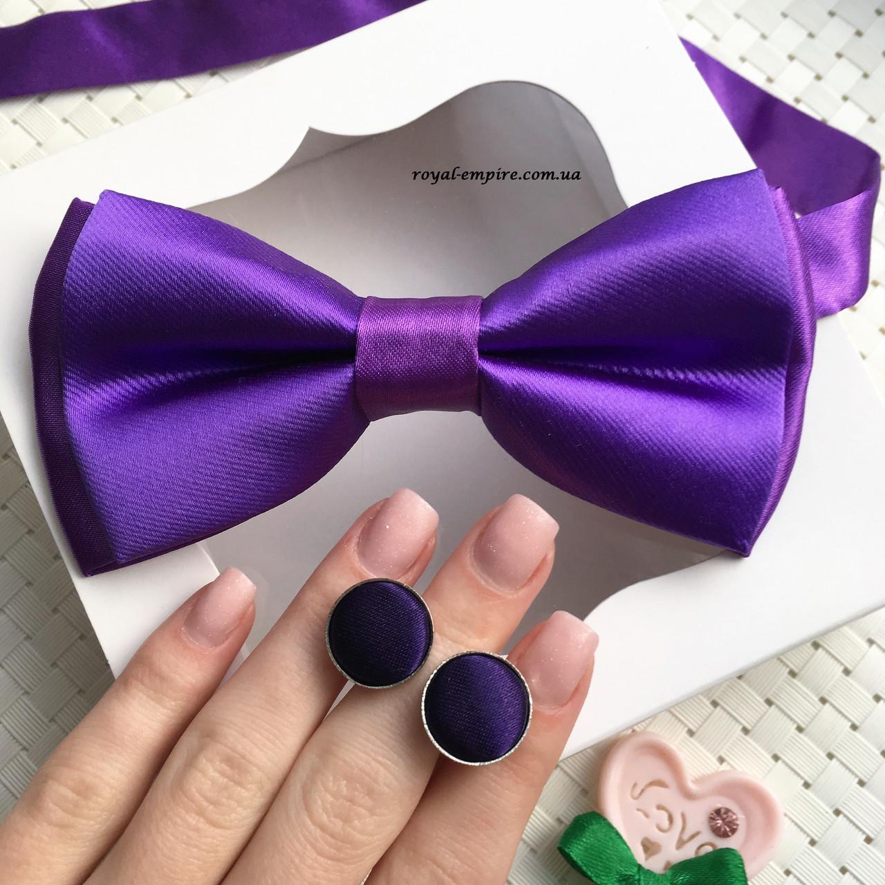 """Мужская бабочка + запонки """"Тасия"""" в подарочной коробке, фиолетовый."""