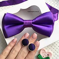 """Мужская бабочка + запонки """"Тасия"""" в подарочной коробке, фиолетовый., фото 1"""