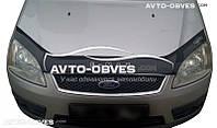 Дефлектор на капот Ford C-Max 2003 - 2010