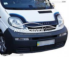 Дефлектор на капот Опель Виваро 2001 - 2014