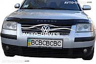 Дефлектор на капот VW B-5+рестайлинг 2001-2005