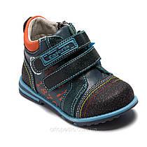 """Осенние ботиночки для мальчика ТМ """"Calorie"""", р. 21-26. Демисезонная детская и подростковая обувь"""